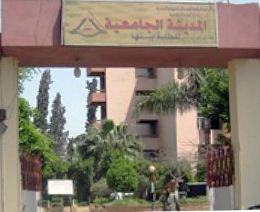 23 يونيو.. إخلاء المدن الجامعية في بنها