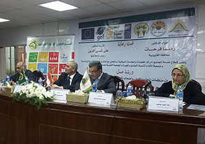 Benha University organizes a Workshop with ESDF
