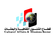 Cultural Affairs and Missions Sector announces the Missions Plan 2015/2016