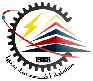 Vacancies at the Faculty of Engineering, Benha
