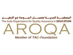 المؤتمر السنوي الثامن بعنوان تفعيل جودة التعليم على المستوى الإقليمي