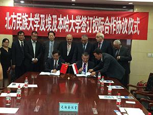 العلاقات الدولية بين جامعة بنها والجامعات الصينية خلال عامين