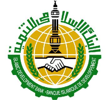 منح البنك الإسلامي للتنمية في مجال العلوم والتكنولوجيا لعام 2017