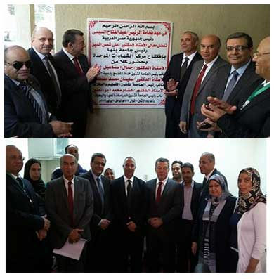 إفتتاح مركز إستخراج الشهادات الموحدة بجامعة بنها