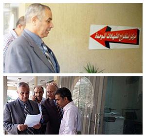 الأستاذ الدكتور جمال إسماعيل يتفقد مركز إستخراج الشهادات الموحدة بالجامعة