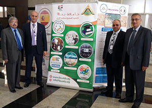 Benha University Delegation participates in Jordan International Exhibition and Forum of Higher Education