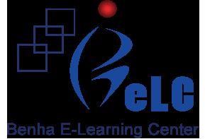 دعوة أعضاء هيئة التدريس لإستخدام وتفعيل المقررات الإلكترونية
