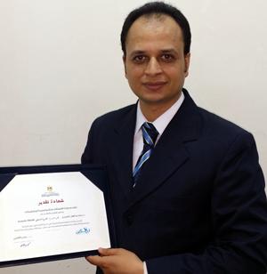 مبروك ... د/ إسلام الشعراوي يحصل على الجائزة الثانية فى مسابقة تمكين (3)