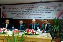 A Monthly Forum to be held at Dermatology and Andrology Department in Benha entitled «A Boom in Plastic Surgeries and Laser»
