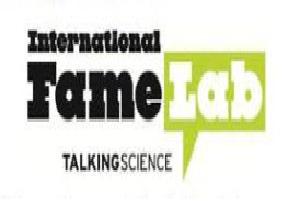أكاديمية البحث العلمي: فتح باب التقدم لمسابقة مختبر الشهرة لعام 2017