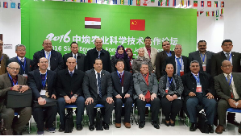 The University President presides at the Egyptian /Chinese Forum during his Visit to China