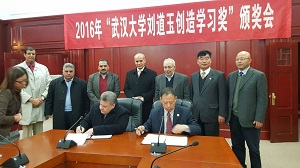 إتفاقية تعاون بين جامعتى بنها وأوهان الصينية