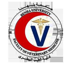 (7) مرشحين للعمادة من مجلس كلية طب بيطري بنها