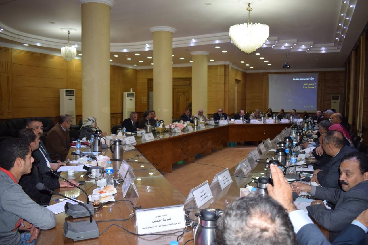 مجلس جامعة بنها ينعى عدداً من الزملاء وأسرهم