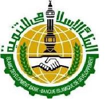 منح البنك الإسلامى للمتفوقين فى العلوم والتقانة العليا