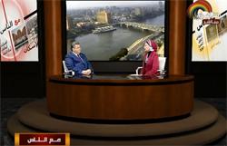 """La rencontre du professeur El Sayed El Kaddi Président de l'Université de Benha dans le programme télévisé """"avec les gens""""."""