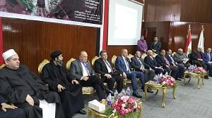 Le début des efficacités du premier forum du premier dialogue des Universités égyptiennes pour le développement de l'enseignement universitaire.