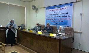 Séminaire à la Faculté du droit de l'Université de Benha autour de la lutte contre la corruption.