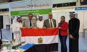 L'Université de Benha et comment je mets un plan positif pour mon avenir au Forum et à la Foire du Koweït concernant l'enseignement supérieur et la recherche scientifique.