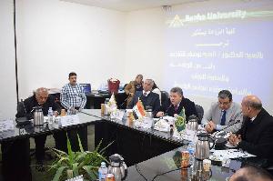 Des solutions pour les problèmes de l'éducation dans la semaine du dialogue de l'Université de Benha