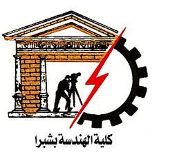 مصطفى السيد وعلى نصر أستاذان بهندسة شبرا