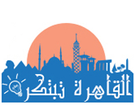 فتح باب التقدم للموسم الثانى للبرنامج التلفزيونى القاهرة تبتكر