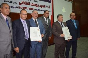 Une grande cérémonie à l'Université de Banha à l'occasion de l'obtention de l'Université la certification ISO.