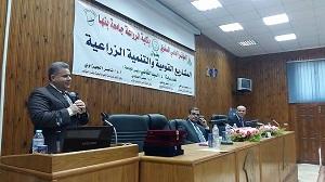 Lors de sa conférence inaugurale des projets nationaux dans l'agriculture de Moshtohor, le Président de l'Université souligne l'importance de l'investissement des capacités scientifiques dans l'agriculture et la production.