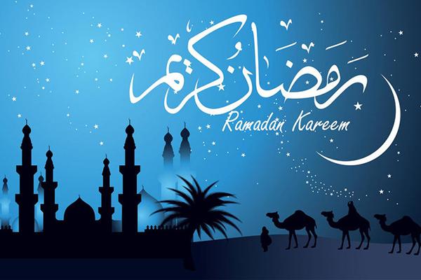 تهنئة بحلول شهر رمضان المبارك لعام 2017