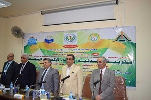 "A conference of the faculty of education entitled ""the Civic education and the enhancement of the contemporary man's abilities"""