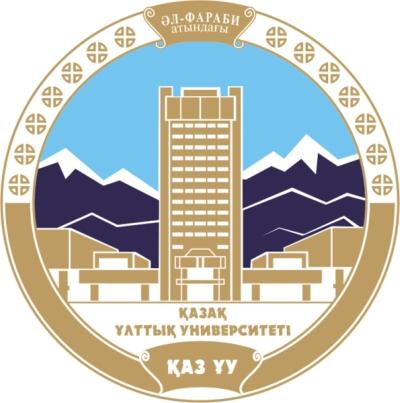 Protocole d'accord et de coopération conjointe entre l'Université de Banha et l'Université de Al-Farabi au Kazakhstan.