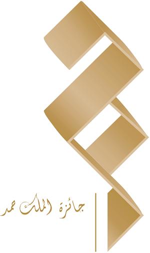 إطلاق جائزة الملك حمد لتمكين الشباب لتحقيق أهداف التنمية المستدامة