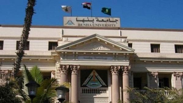 لجنة القيادات بجامعة بنها استقبلت 38 من المتقدمين للوظائف القيادية بها