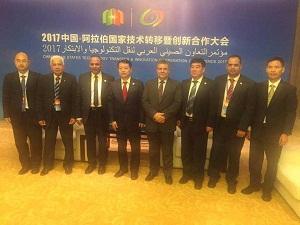 القاضى يشهد إفتتاح معرض الصين والدول العربية بمدينة ينشوان الصينية