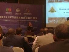 Des résultats très importants pour l'Université de Benha en Chine.