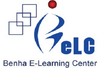 دعوة أعضاء هيئة التدريس لتفعيل المقررات الإلكترونية