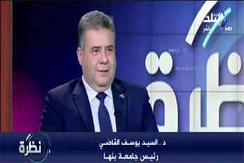 لقاء الدكتور السيد القاضي في برنامج «نظرة» علي قناة صدى البلد