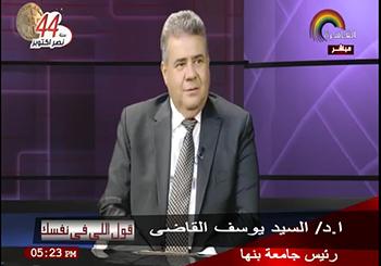 لقاء الدكتور السيد القاضي في برنامج «قول اللى فى نفسك» علي قناة القاهرة