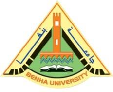 قرار جامعة بنها : منع دخول المحالين للتحقيق والموقوفين عن العمل