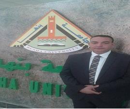 عبيد مديراً للمكتبات بجامعة بنها
