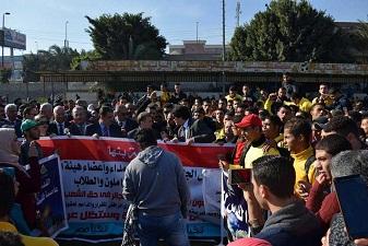 أول وقفة إحتجاجية فى جامعة مصرية رفضاً لقرار تهويد القدس
