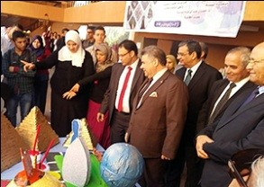 The inauguration of the exhibition of artistic creations in the faculty of specific education