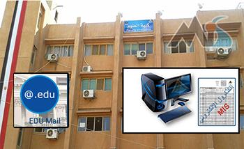 كلية العلوم تبدأ في إعلان نتائج الطلاب عبر البريد الإلكتروني من خلال نظام الكنترول الموحد