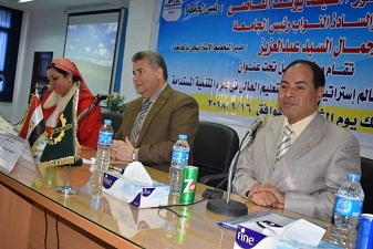 The first workshop in Benha University to discuss the strategies of higher education