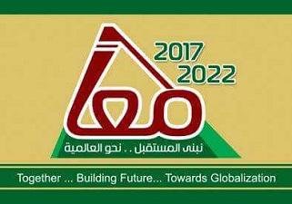 الثلاثاء .. إحتفالية كبرى لتدشين وتفعيل خطة جامعة بنها الإستراتيجية ٢٠١٧-٢٠٢٢