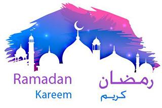 تهنئة بحلول شهر رمضان المبارك لعام 2018