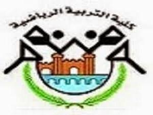 بالأسماء ... القائمة النهائية للمرشحين على منصب عمادة«كلية التربية الرياضية ببنها»