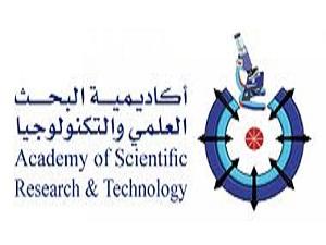 فتح باب التقدم لتلقي مشروعات بحثية في إطار التعاون العلمي المصري البلغاري