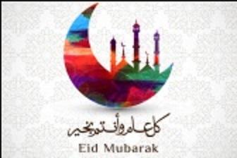 Cordial congratulation of the feast of EL-Fitr 2018