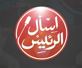 دعوة لأبناء جامعة بنها للمشاركة في مبادرة «إسأل الرئيس»